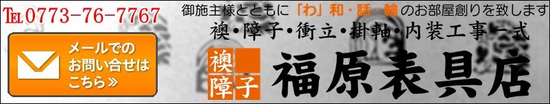 20110213190948_image2_101-1